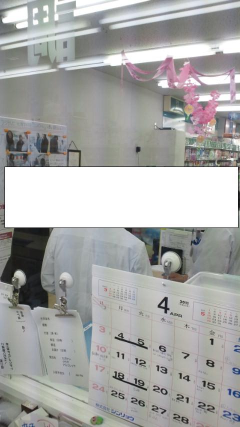 タカヤマ薬局 緊急勉強会 日本ベーリンガー様 プラザキサ_d0092901_2085472.jpg