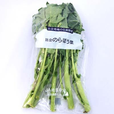 のらぼう菜_c0189002_1321152.jpg
