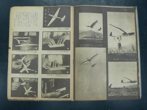 戦前の超大型模型グライダー_e0146402_2154363.jpg