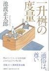 新刊発売日_d0045404_1713773.jpg