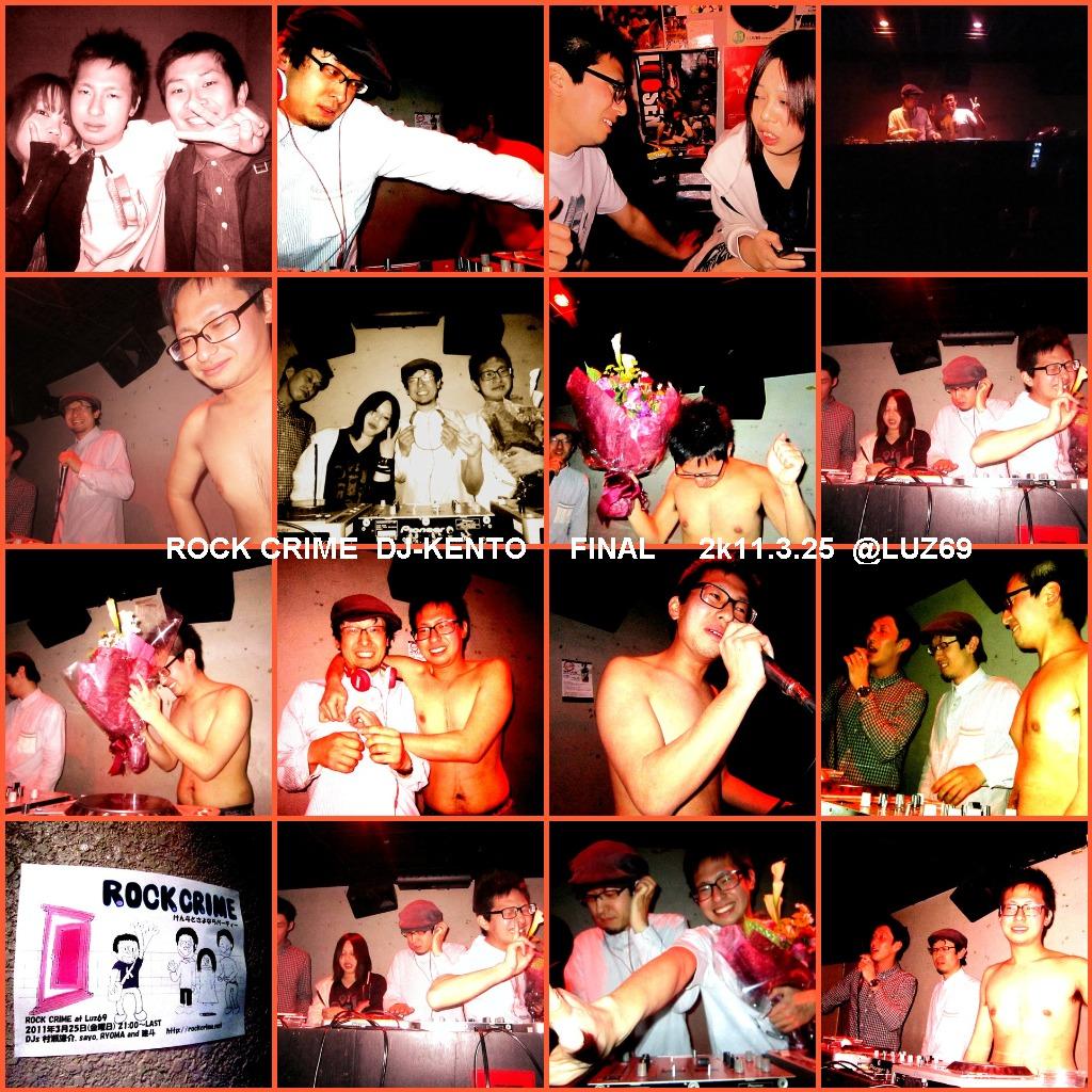 ROCK CRIME DJ- KENTO  FINAL PARTY_e0115904_16313170.jpg