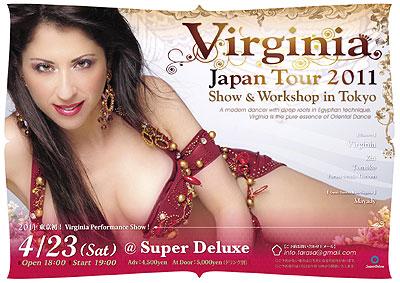 Virginia Japan Tour 2011 Show & Workshop_e0193905_12151083.jpg