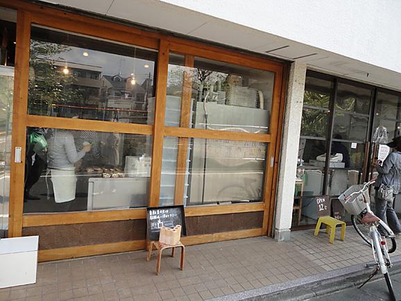 仙川へ_e0230011_19493550.jpg