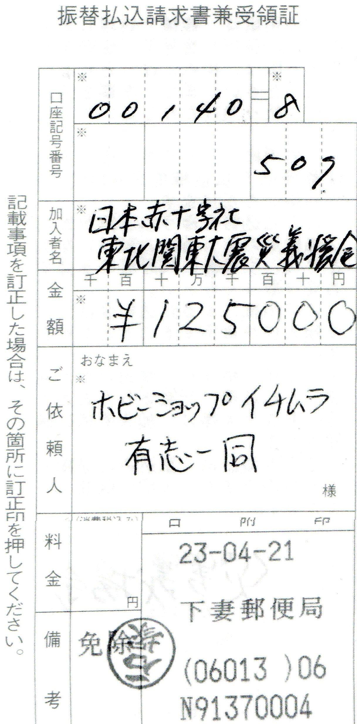 f0219715_1224464.jpg