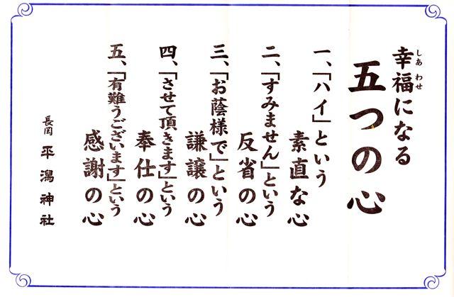 f0100920_8331817.jpg