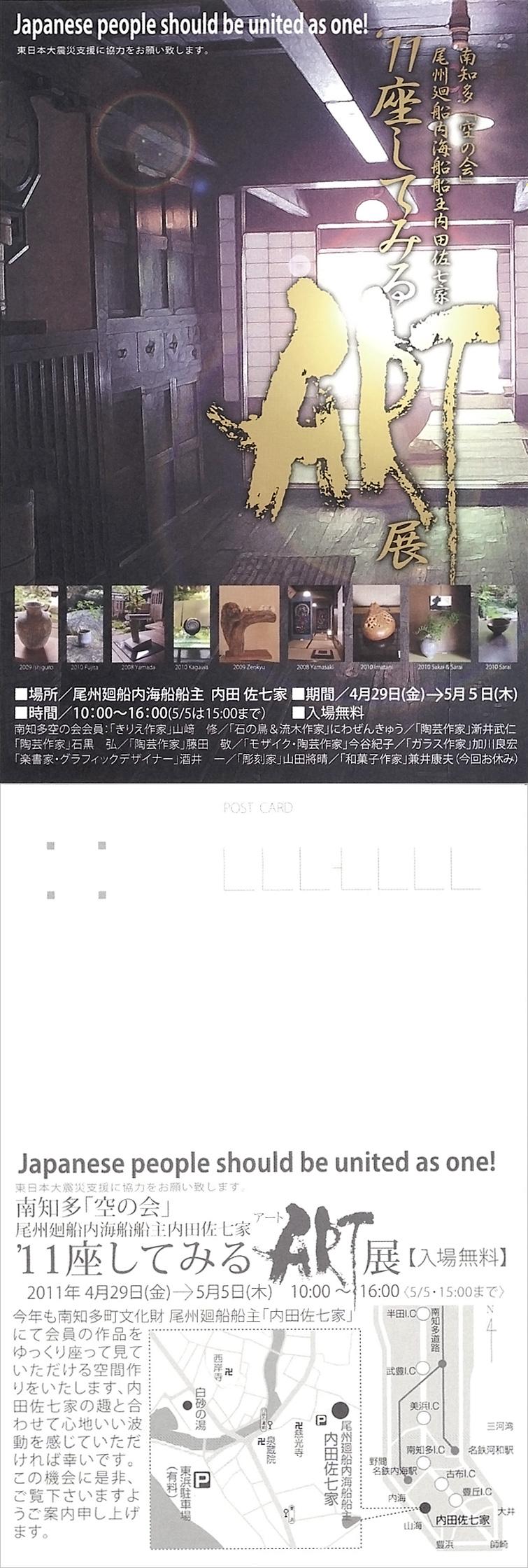 f0133923_15275661.jpg