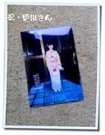 f0135923_9184162.jpg