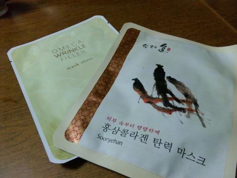 韓国コスメ マスク色々使用感_e0139926_0131817.jpg