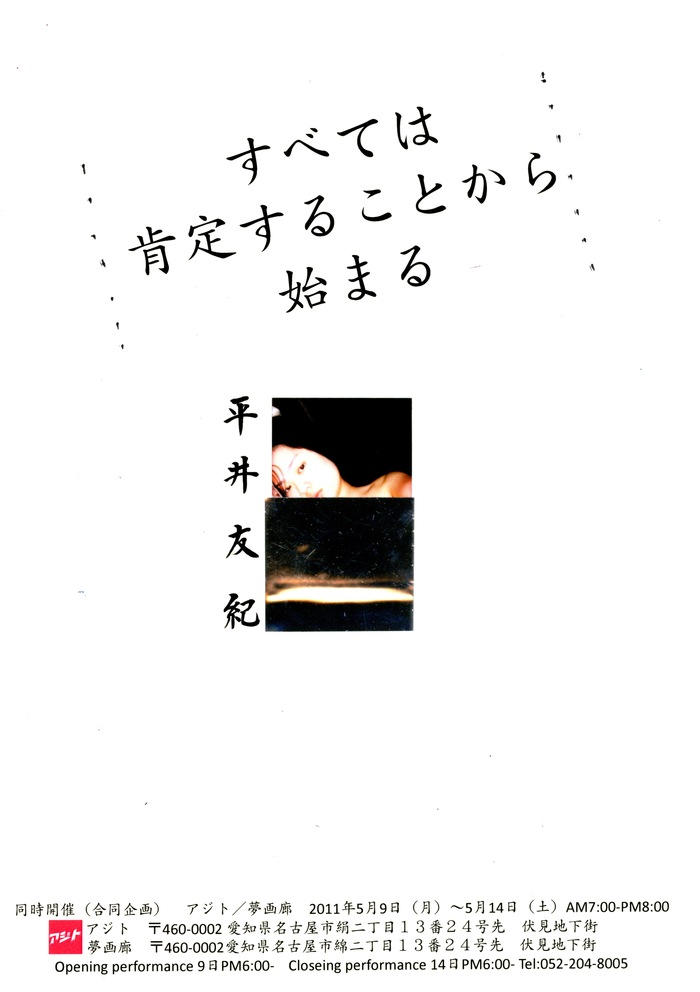 e0232531_2127264.jpg
