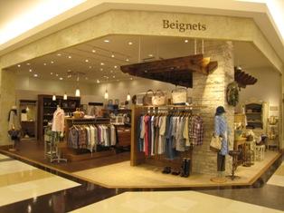 ベイドリーム店は、こんな店です。_c0227633_2221485.jpg