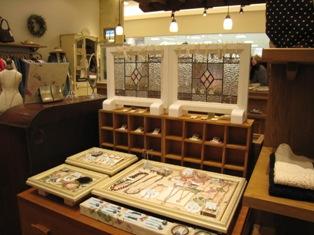 ベイドリーム店は、こんな店です。_c0227633_22241811.jpg