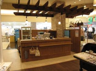 ベイドリーム店は、こんな店です。_c0227633_22244137.jpg