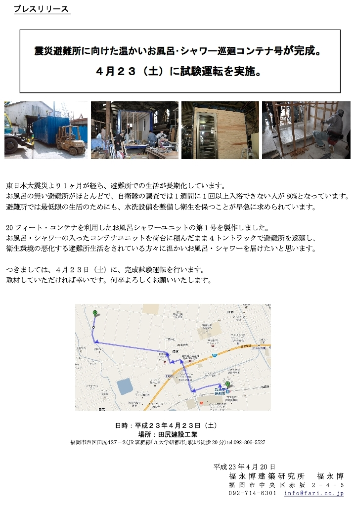 b0213134_7324179.jpg