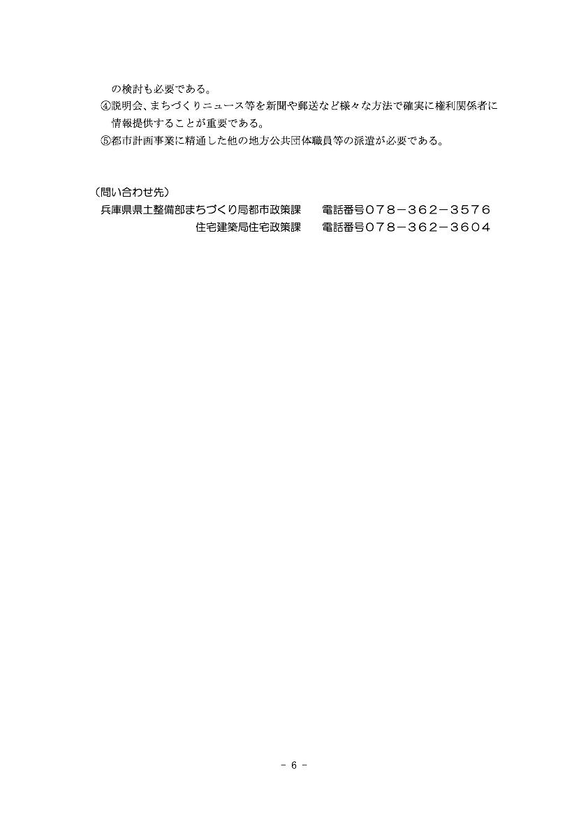 b0213134_740206.jpg