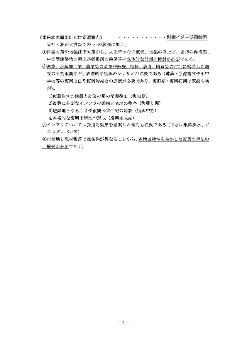 b0213134_7404998.jpg