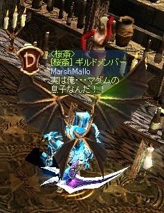 b0184437_1115215.jpg