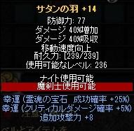 b0184437_1233354.jpg