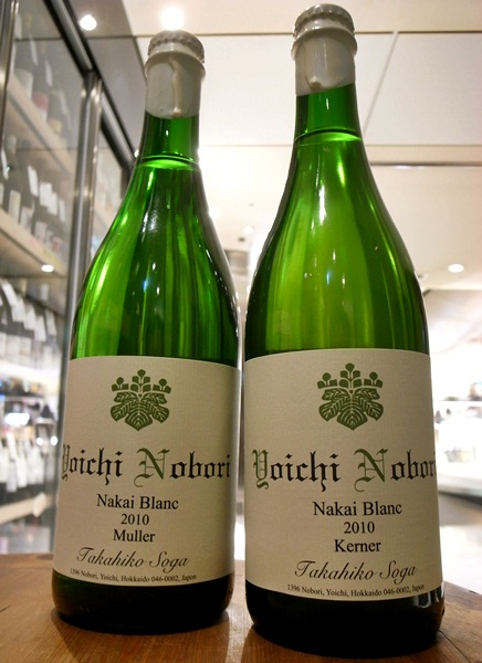 ドメーヌ・タカヒコの白ワイン、あります。_b0206537_2163162.jpg
