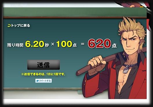b0002644_2012351.jpg