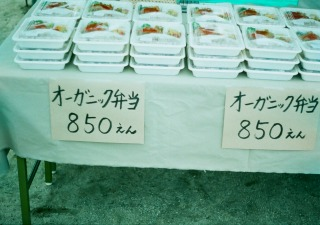 秋の大阪。。vol.1_b0178548_13504135.jpg