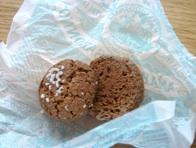 イタリアのお菓子2:アマレッティ_b0087556_22435356.jpg
