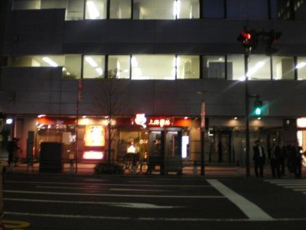 徳間書店I社長、友人Oさんと、会食。_c0198869_23473033.jpg