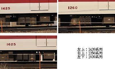b0218983_120310.jpg