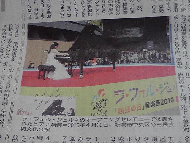 新潟市美術館スーパーコレクション展。_e0046190_20121096.jpg