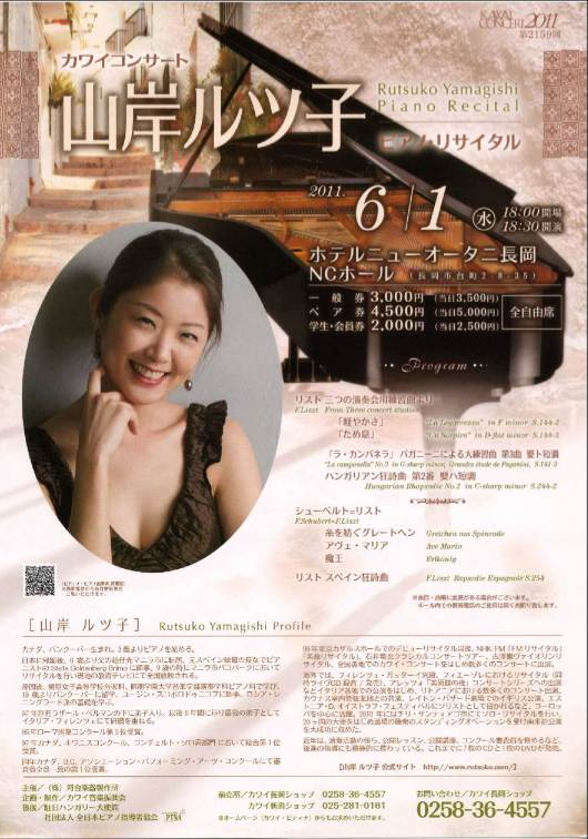 新潟市美術館スーパーコレクション展。_e0046190_20171646.jpg