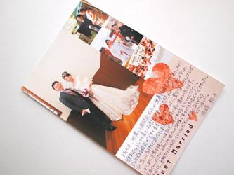 f0212290_19543582.jpg