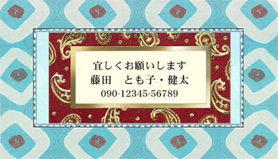 d0225198_1338267.jpg