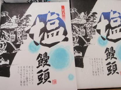 しまなみ海道チャレンジ ②_e0077899_548895.jpg