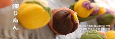 kitoneで和菓子作り_a0115906_16292669.jpg