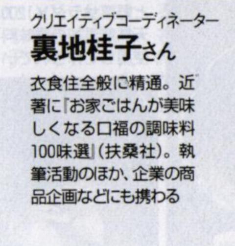 『CREA』5月号_c0101406_2143937.jpg