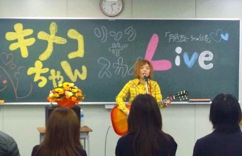 第一高等学院「教室ライブ」ツアー Season 5ー2 _f0115311_18152231.jpg