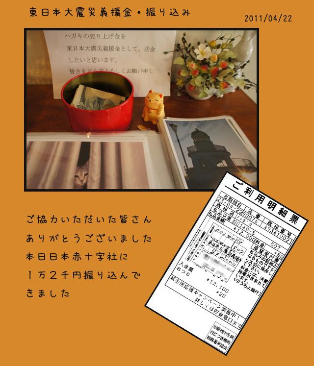 b0019313_1892661.jpg