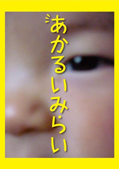 a0055617_20251771.jpg