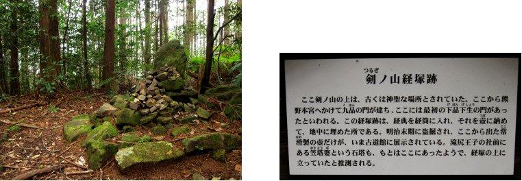 熊野古道編(9):不寝王子跡(10.3)_c0051620_6171077.jpg