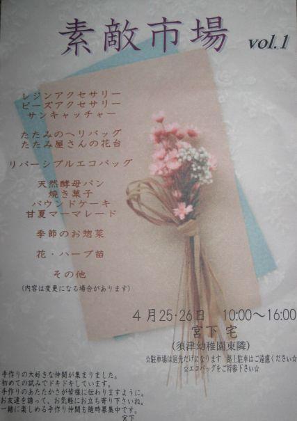 b0093221_1834831.jpg
