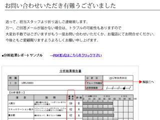 b0040332_20111461.jpg