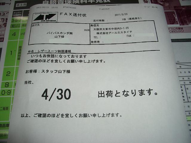 f0056935_19531240.jpg