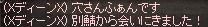 b0182640_0592091.jpg