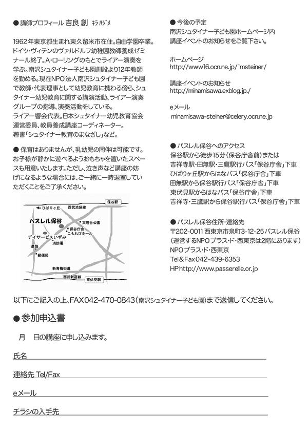 c0221940_310010.jpg