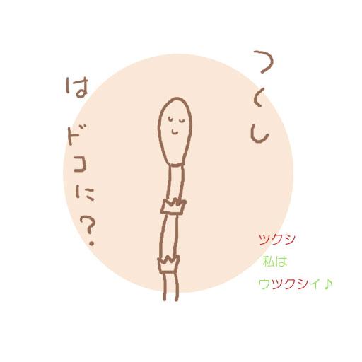 b0008241_1029585.jpg