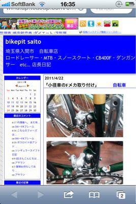 b0136045_16505147.jpg