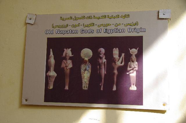 ジェベル・バルカル (2) ジェベル・バルカルの博物館_c0011649_0101362.jpg
