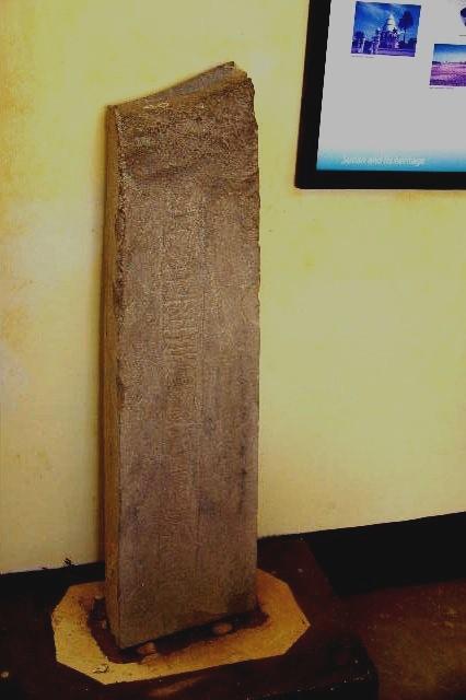 ジェベル・バルカル (2) ジェベル・バルカルの博物館_c0011649_014994.jpg