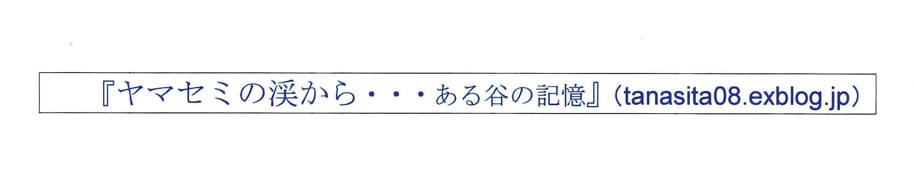 クロッキー 1分_f0159856_6618.jpg