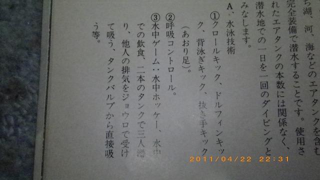 b0075059_239316.jpg
