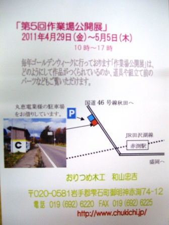 f0206159_1025351.jpg